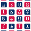 Greek Alphabet – 8 Facts